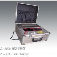 ZL-220H现场平衡仪