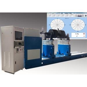 YYWQ-5000型硬支承平衡机